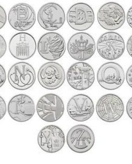 2018 A-Z 10p Coins